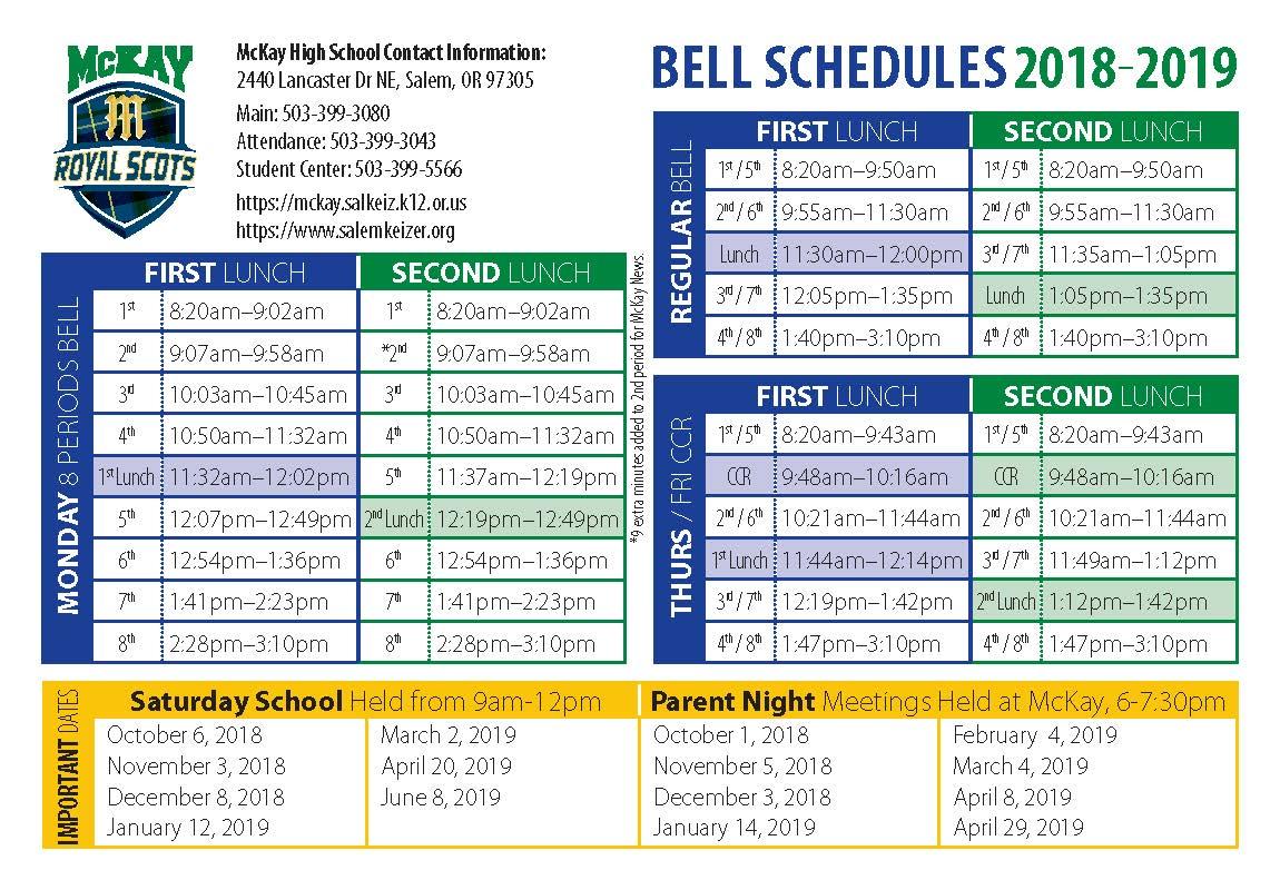 bell schedule mckay high school